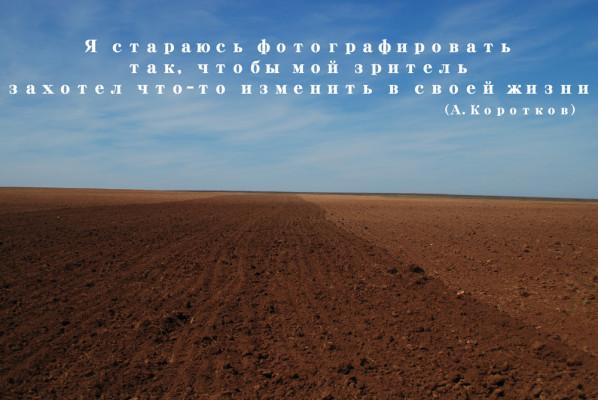 fotograf-korotkov-andrej