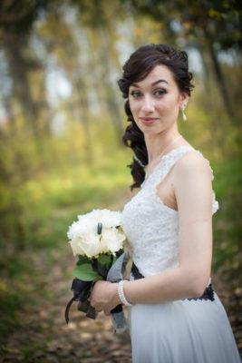 Свадьба фотограф